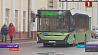 Пассажирский автобус МАЗ-303 успешно прошел испытания на маршруте в Казани Пасажырскі аўтобус МАЗ-303 паспяхова прайшоў выпрабаванні на маршруце ў Казані MAZ-303 passenger bus successfully passes tests on  route in Kazan