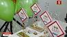 "Определены лучшие инициативы, которые Минск представит на республиканском конкурсе ""100 идей для Беларуси"" Вызначаны лепшыя ініцыятывы, якія Мінск прэзентуе на рэспубліканскім конкурсе ""100 ідэй для Беларусі"""