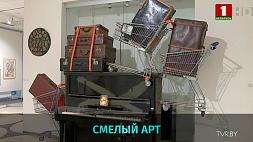 16 тонн арт-элементов доставили сегодня из Германии на выставку  в Минск 16 тон арт-элементаў даставілі сёння з Германіі на выставу  ў Мінск