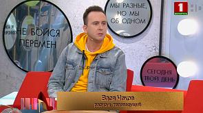 Радио и телеведущий Вася Чехов