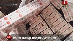 2,5 тонны контрабандных сигарет из Беларуси нашли таможенники в Новороссийске