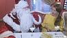 Дед Мороз собирает последние письма пожеланий от детей  Дзед Мароз збірае апошнія лісты пажаданняў ад дзяцей