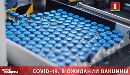 Как меры по борьбе с коронавирусом снизили экономическую активность в зоне евро и по всему миру?