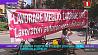 В Италии сотни демонстрантов  требуют открыть школы в сентябре