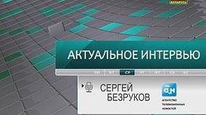 Сергей Безруков - актёр театра и кино, режиссер