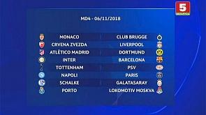 Лига чемпионов УЕФА. Видеожурнал (03.11.2018) Ліга чэмпіёнаў УЕФА. Відэачасопіс (03.11.2018)
