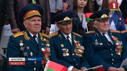 Беларусь отметила главный государственный праздник - День Независимости