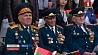 Беларусь отметила главный государственный праздник - День Независимости Беларусь адзначыла галоўнае дзяржаўнае свята - Дзень Незалежнасці