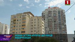 В этом году в Минске капитально отремонтируют 130 домов