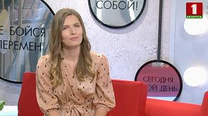 Юлия Саковская - нутрициолог
