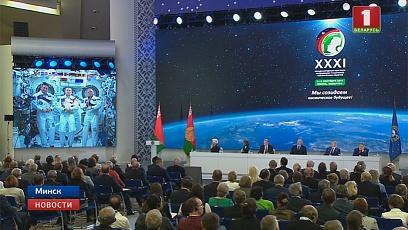 Глава государства принял участие в церемонии открытия Международного космического конгресса
