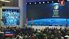 Глава государства принял участие в церемонии открытия Международного космического конгресса Кіраўнік дзяржавы прыняў удзел у цырымоніі адкрыцця Міжнароднага касмічнага кангрэса Head of State takes part in opening ceremony of International Space Congress