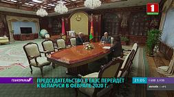 А. Лукашенко о кандидатуре М. Мясниковича на пост председателя коллегии ЕЭК: это под силу только Вам  А. Лукашэнка пра кандыдатуру М. Мясніковіча на пасаду старшыні калегіі ЕЭК: гэта пад сілу толькі Вам  A. Lukashenko approves of candidacy of M. Myasnikovich for post of chairman of EEC board