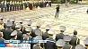 Академия МВД отмечает 55-летний юбилей Акадэмія МУС адзначае 55-гадовы юбілей