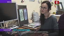 """""""Хроники Минского гетто"""" сохранят в анимации"""