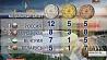 По-настоящему медальный день на Европейских играх в Баку Па-сапраўднаму медальны дзень на Еўрапейскіх гульнях у Баку Belarus has day of medals at the European Games in Baku