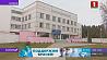 """Сотрудники компании """"Белоруснефть-Минскоблнефтепродукт"""" доставили медикам 2-й Борисовской больницы вкусный обед"""