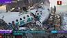 МИД Беларуси выясняет,  были ли среди пассажиров казахстанского лайнера наши граждане Да 15 узрасла колькасць ахвяр авіякатастрофы ў Казахстане