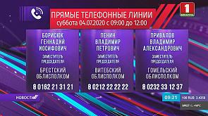 Сегодня по традиции белорусы смогут обратиться к представителям власти на прямые телефонные линии