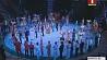Эксклюзивные кадры генеральной репетиции Международного фестиваля циркового искусства Эксклюзіўныя кадры генеральнай рэпетыцыі Міжнароднага фестывалю цыркавога мастацтва Exclusive images of dress rehearsal of International Festival of Circus Art
