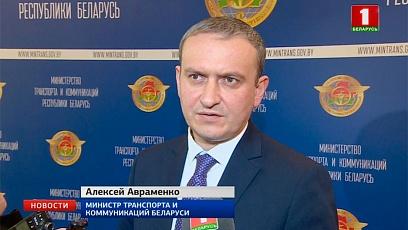 Транспортный комплекс Беларуси готов к проведению II Европейских игр на высоком уровне