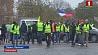"""Протесты """"желтых жилетов"""" продолжаются. Задержаны более 120 человек Пратэсты """"жоўтых камізэлек"""" працягваюцца. Затрыманыя больш як 120 чалавек"""