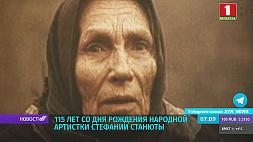 Сегодня 115 лет исполнилось бы народной артистке СССР Стефании Станюте