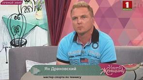 Ян Драновский, мастер спорта по теннису