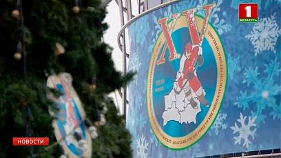 Юбилейный и самый многочисленный. Рождественский турнир любителей хоккея стартует в Беларуси