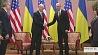 США выделят Украине дополнительную финансовую помощь ЗША вылучаць Украіне  дадатковую фінансавую дапамогу