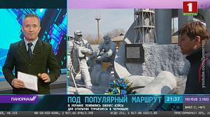 В Украине появились бизнес-кейсы для открытия турбизнеса в Чернобыле