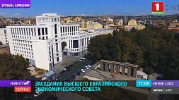 Президент Беларуси прибыл с рабочим визитом в Армению  Прэзідэнт  Беларусі прыбыў з  рабочым візітам у Арменію  President of Belarus pays working visit to Armenia