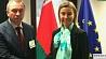 Сотрудничество Минска с ЕС и НАТО обсудили в Брюсселе Супрацоўніцтва Мінска з ЕС і НАТА абмеркавалі ў Бруселі Cooperation between Minsk and EU and NATO discussed in Brussels