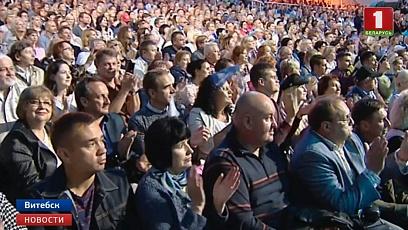 В Витебске продолжают звучать отголоски грандиозного праздника