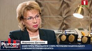 """""""Разговор у Президента"""". Марианна Щеткина"""