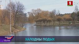 В столице и Минской области похолодает У сталіцы і Мінскай вобласці пахаладае