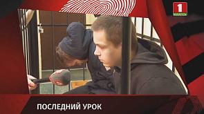 Зона X. Итоги недели. 10.01.2020