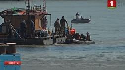 Обнаружены еще две жертвы столкновения судов на Дунае. Поиски продолжаются Выяўлены яшчэ дзве ахвяры сутыкнення суднаў  на Дунаі. Пошукі працягваюцца
