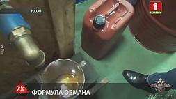 Двух братьев подозревают в организации незаконного изготовления моторных масел