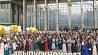 Во Дворце Независимости прошел Республиканский бал выпускников  У Палацы Незалежнасці прайшоў Рэспубліканскі баль выпускнікоў