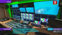 Новый уровень сотрудничества между Белтелерадиокомпанией и Белорусской академии связи На новы ўзровень супрацоўніцтва выйшлі Белтэлерадыёкампанія і Беларуская акадэмія сувязі Belteleradiocompany and Belarusian Academy of Communications reach new level of cooperation