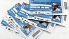 Элементы специальных голограмм будут на билетах ЧМ по хоккею Элементы спецыяльных галаграм будуць на білетах ЧС па хакеі Special holograms to be included in tickets for Ice Hockey Championship