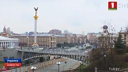 Инаугурация Владимира Зеленского пройдет 20 мая Інаўгурацыя Уладзіміра Зяленскага пройдзе 20 мая