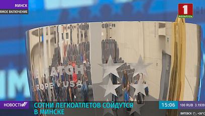 """Стадион """"Динамо"""" готовится к матчевой встрече Европа - США"""