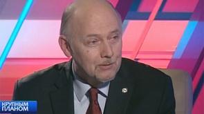 Сергей Килин