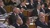 Парламент Черногории решает, вступать стране в НАТО или нет Парламент Чарнагорыі вырашае, уступаць краіне ў НАТА ці не