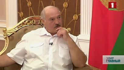 А. Лукашенко: Трамп - неординарный политик
