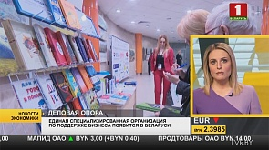 Единая специализированная организация по поддержке бизнеса появится в Беларуси