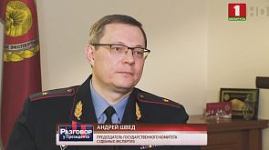 """Разговор у Президента"".  Андрей Швед"