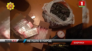 В Бобруйске оперативники изъяли у молодого человека 23 килограмма насвая